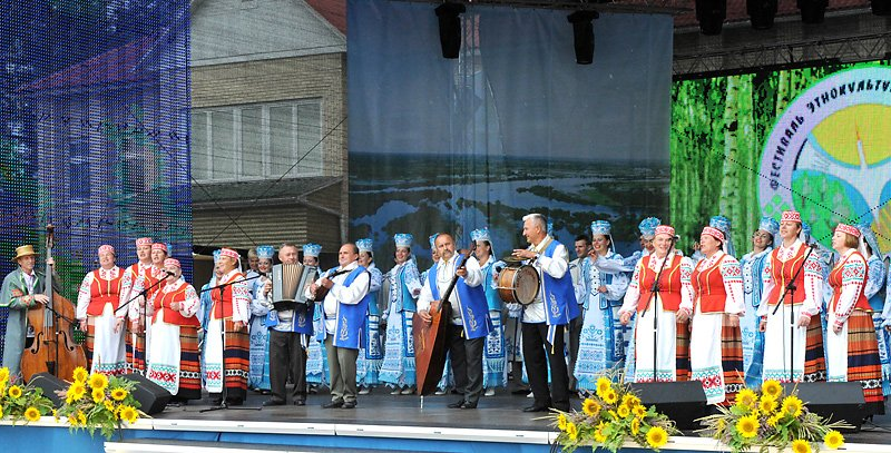 Festival of ethnic and cultural traditions