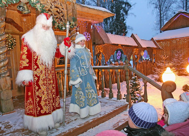 Father Frost and the Snow Maiden welcome guests at Belovezhskaya Pushcha