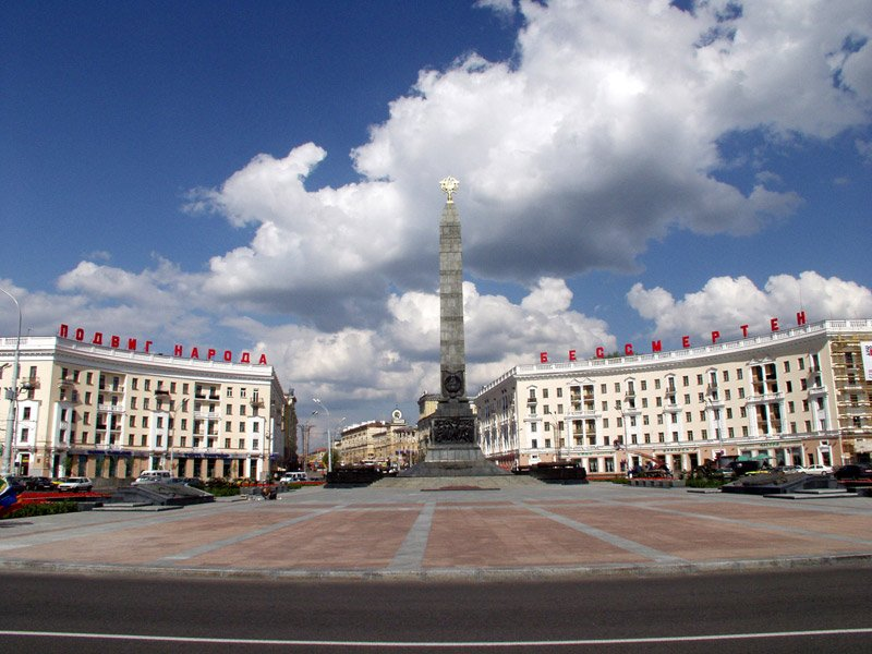 A panoramic view of Victory Square, Minsk