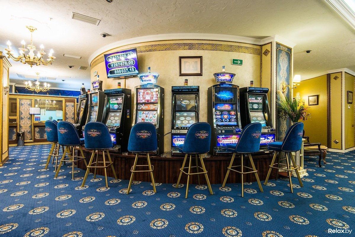 kazino-moskvi-aktsiya