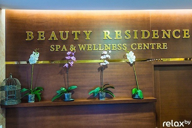 beauty residence spa wellness center spa salons health